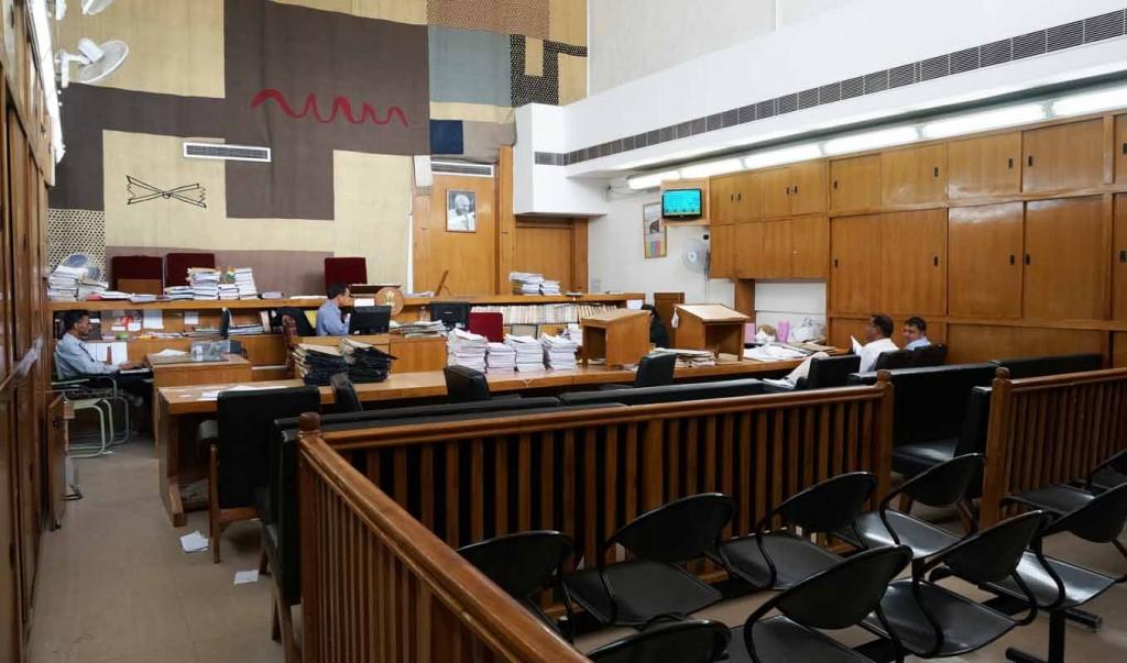 0014-3 裁判所